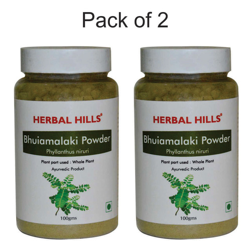 Bhuiamalaki 1 KG - Healthy Kidney & Liver Function