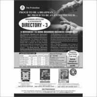 Brahmin Business Directory