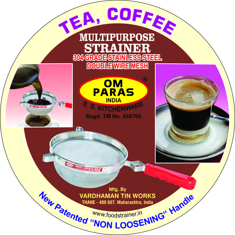 Coffee Strainer