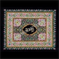 Hand Embroidered Jewish Religious Items