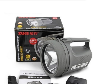 Explosion Proof LED Searchlight