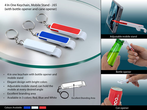 4 in 1 Keychain