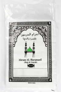 Arafat Plain Hajj Towel