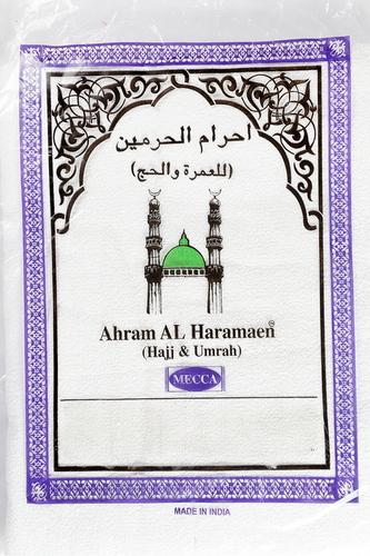 Mecca Plain Hajj Towel