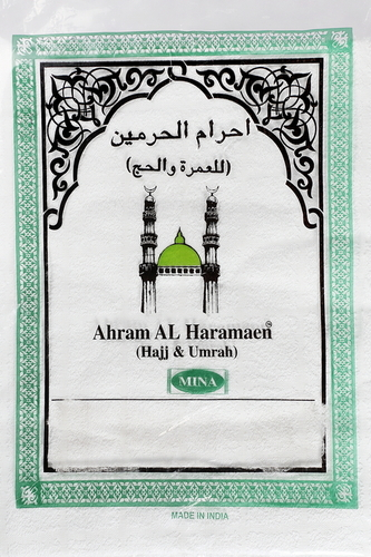 Mina Check Hajj Towel