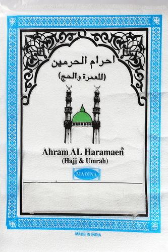 Madina Plain Hajj Towel