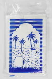 Plain Hajj Towel 700