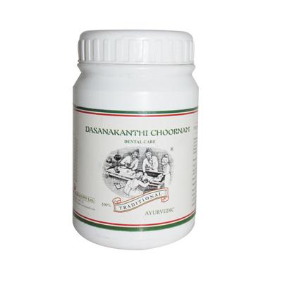 Dasanakanthi Choornam - 50 gms