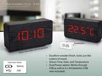 Digital wooden clock (big size)