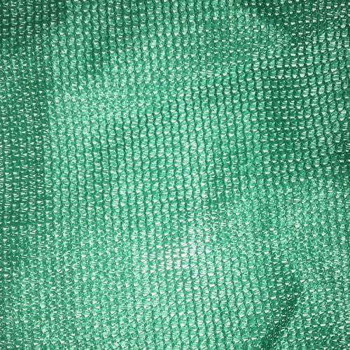 Camouflage Shade Net