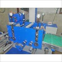 Rotary Label Die Cutting Machine