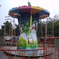 Mini Swing Carousel