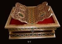 Rajwadi Quran Box