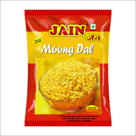 Fried Moong Dal