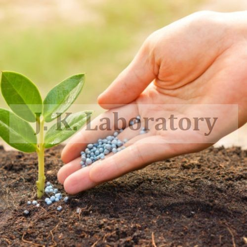 Chemical Fertilizers Testing Laboratory