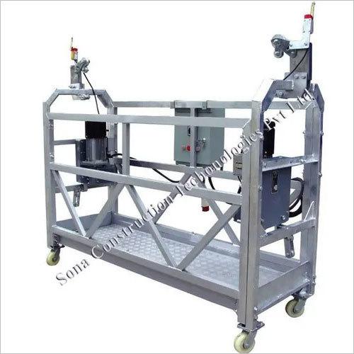 Suspended Platform ZLP250 (Double Hoister)