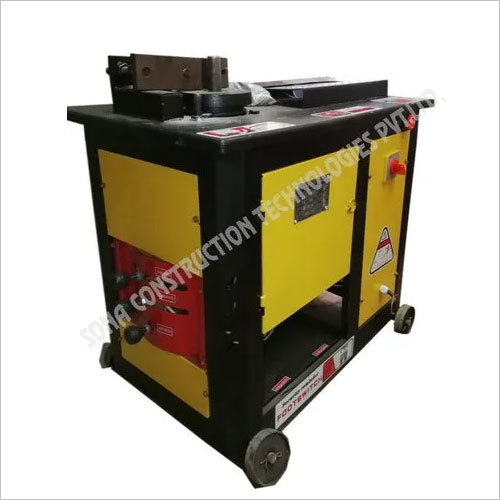Rebar Ring Making Machine