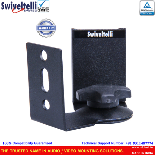 Speaker Wall Mount With Position Lock
