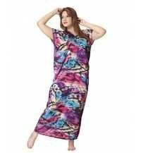 Hot N Sweet Kaftan One Piece Nighty