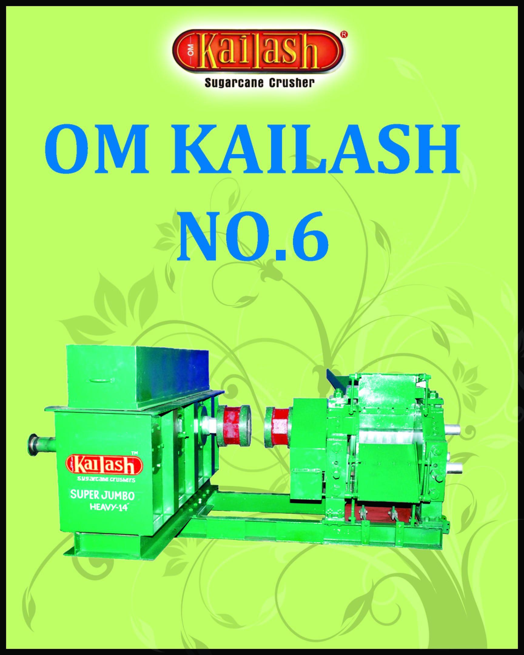 Om Kailash No. Super Jumbo Heavy Chottu Sugarcane Crusher