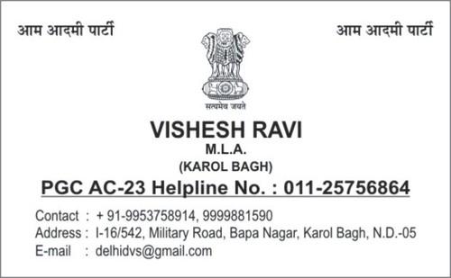 V. card