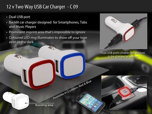 Backlit Car charger (Dual USB ports)