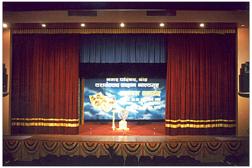 Motorized Stage Curtain System