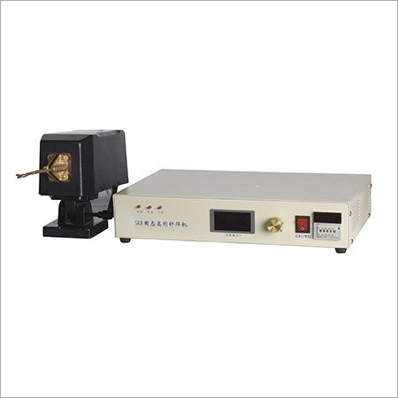 Super High Frequency Induction Heating Machine