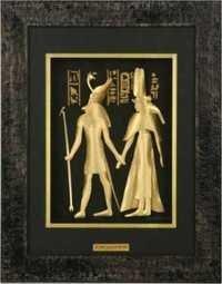 3D-(Egyptian Couple)