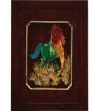 Italian Glass Horse