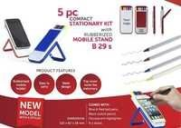 Stationery Kit Cum Mobile Stand