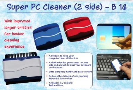 Super PC Cleaner (2 Side)