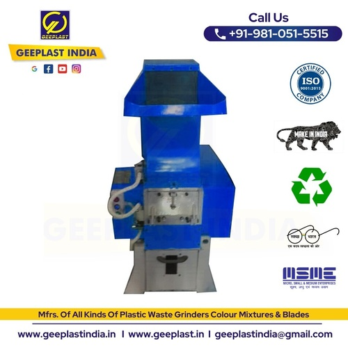Customized Plastic Waste Grinder