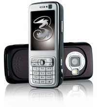 SPY MOBILE PHONE WITH SPY CAMERA IN DELHI INDIA – 9811251277