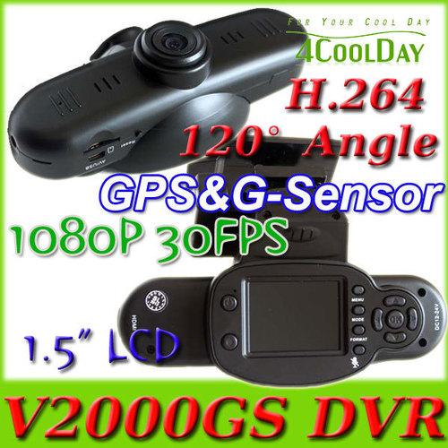 NEW GPS CAR DVR V2000GS DASH CAMERA IN DELHI INDIA – 9811251277