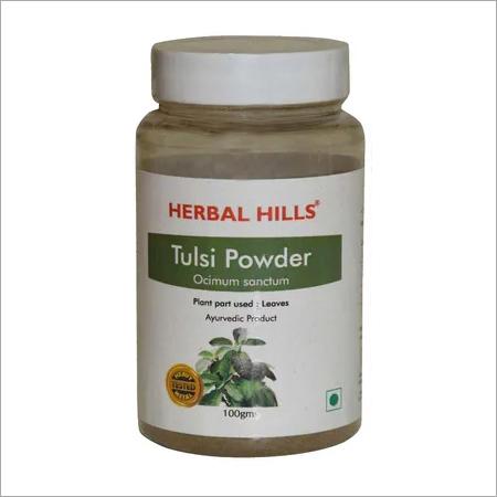 Ayurvedic Tulsi Powder 100gm for Immunity Booster (Pack of 2)