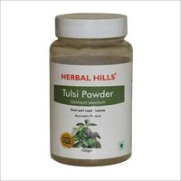 Ayurvedic Tulsi Powder 100gm for Immunity Booster (Pack of 2)