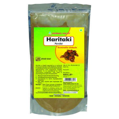 Herbal Terminalia Chebula Powder For Detoxification 100 gms