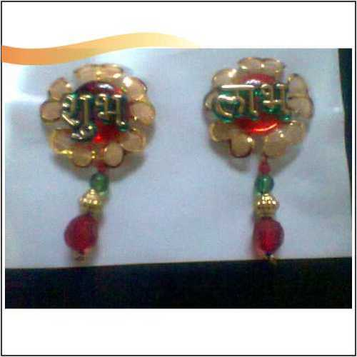 Designer Gold Two Pieces Flower Shubh Labh Set
