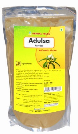 Herbal Medicine Adulasa Powder for Cough Treatment 100 Gms