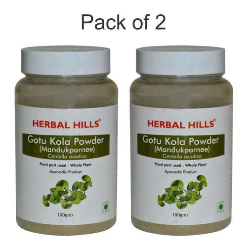 Herbal Powder Gotukola