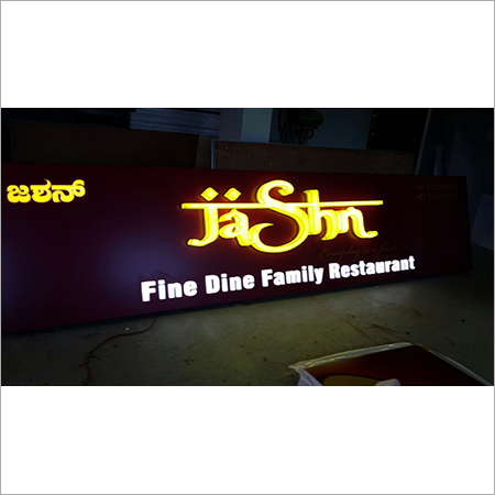 Led Electronic Sign Board