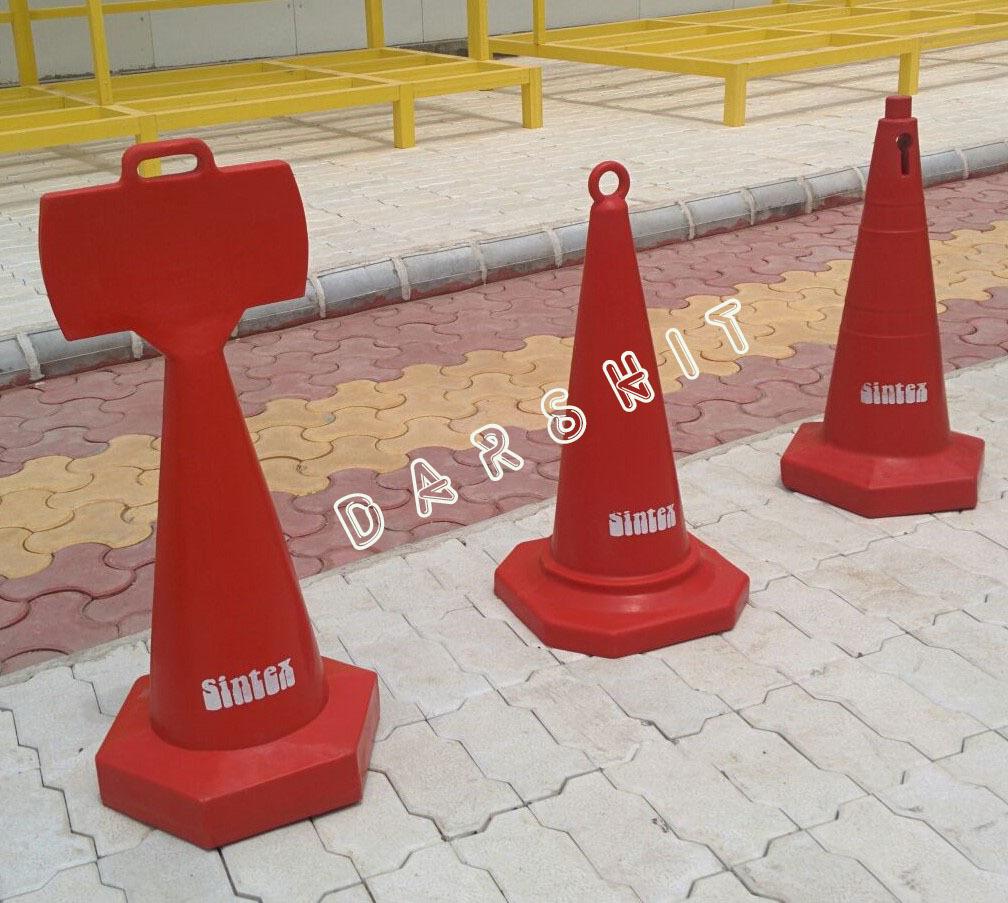 Sintex Traffic Safety Cone