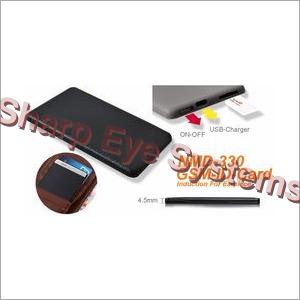 Gsm Atm Id Card Dealer