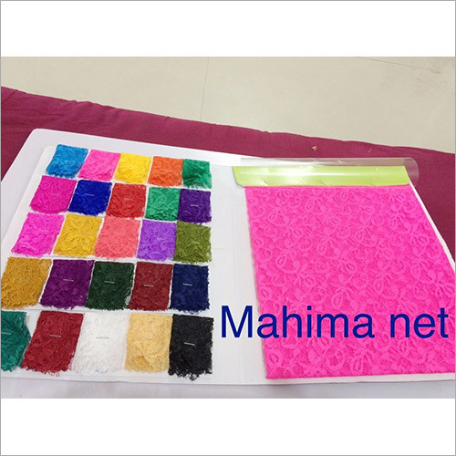 Mahima Net