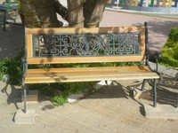 Open Garden Bench