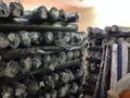 Polyster Fabrics (NS)