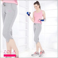 Trendy Ladies Sports Wear