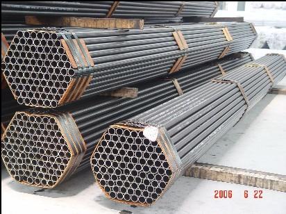 Carbon Steel Seamless Boiler Pipes Manufacturer,Supplier,Wholesaler ...