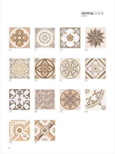 Arabian Beige Vitrified Tiles